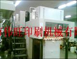印刷机高效除尘器